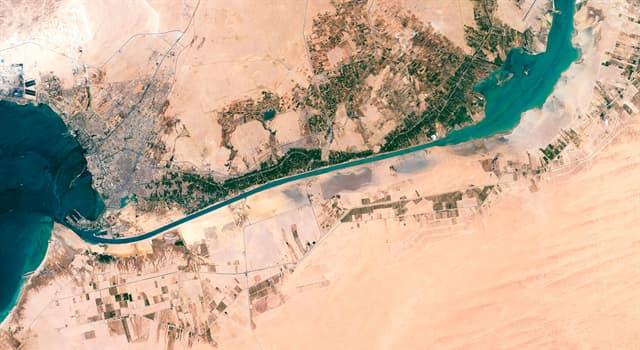 Географія Запитання-цікавинка: В якій країні знаходиться Суецький канал?