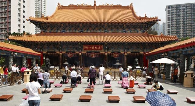 Культура Запитання-цікавинка: Що з перерахованого - китайське традиційне вчення, що включає елементи релігії і філософії?