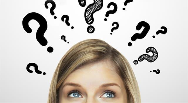 Наука Запитання-цікавинка: Що таке секстант?