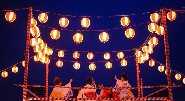 Kultura Pytanie-Ciekawostka: Jak nazywa się festiwal buddyjski, gdzie celebrują duchy zmarłych?