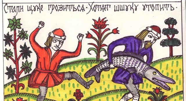Культура Запитання-цікавинка: Як називається вид графіки, просте зображення з підписом (російські комікси)?