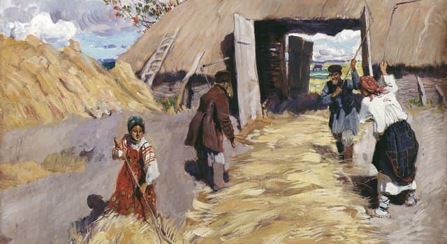 Культура Запитання-цікавинка: Як називали ділянку землі, на якому в селянських господарствах складали зернові культури?