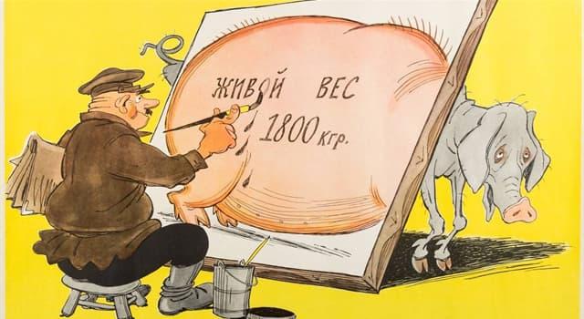 Культура Запитання-цікавинка: Як в СРСР називали людину, схильну до крадіжок (зазвичай працівника підприємства, або начальника)?