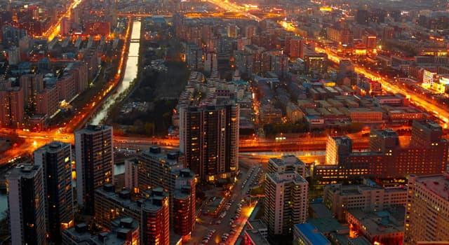 Географія Запитання-цікавинка: Яке місто є столицею Китаю?