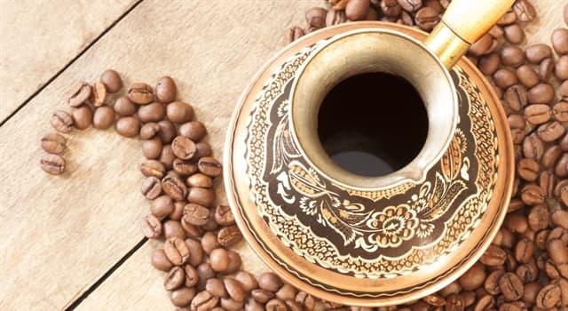 Культура Запитання-цікавинка: Який каву готують шляхом варіння мелених кавових зерен в турці, іноді з додаванням цукру?