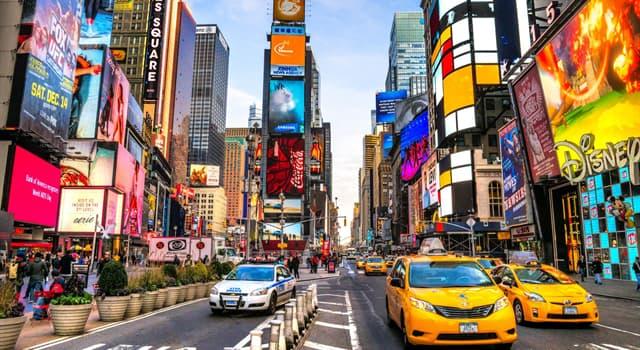 Географія Запитання-цікавинка: Яка назва найдовшої вулиці Нью-Йорка?