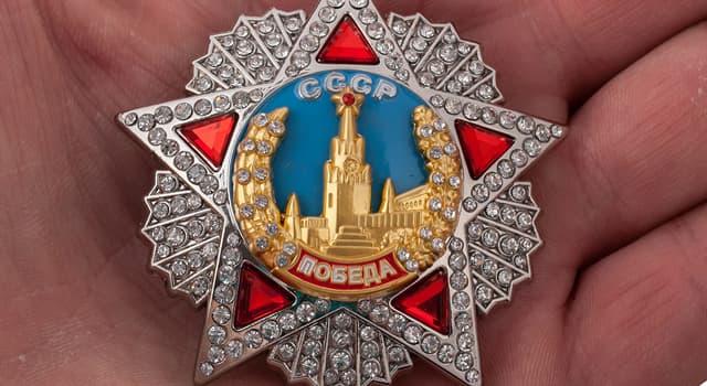 Історія Запитання-цікавинка: Хто став володарем першого радянського ордена «Перемога»?