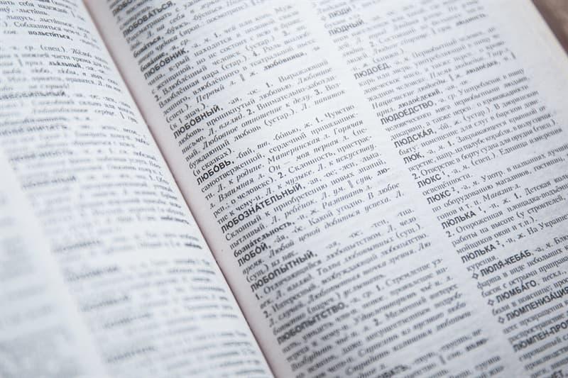 """Культура Вопрос: Согласно составителям Оксфордского словаря в английском языке чаще всего используется буква """"Е"""". А какая буква чаще всего используется в русском языке?"""
