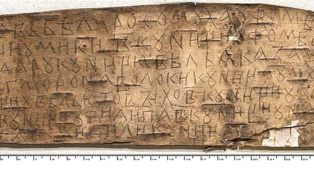 Історія Запитання-цікавинка: В якому російському місті вперше були виявлені берестяні грамоти середньовічної Русі?