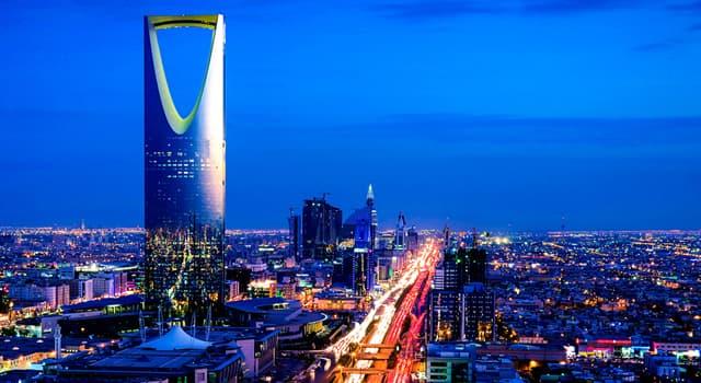 Географія Запитання-цікавинка: Яке місто є столицею Саудівської Аравії?