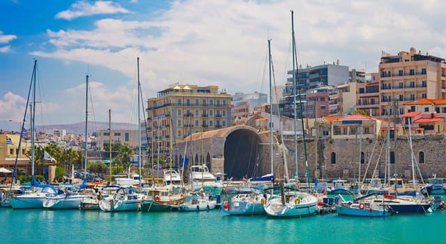 Географія Запитання-цікавинка: Який грецький місто назване на честь героя Геракла?