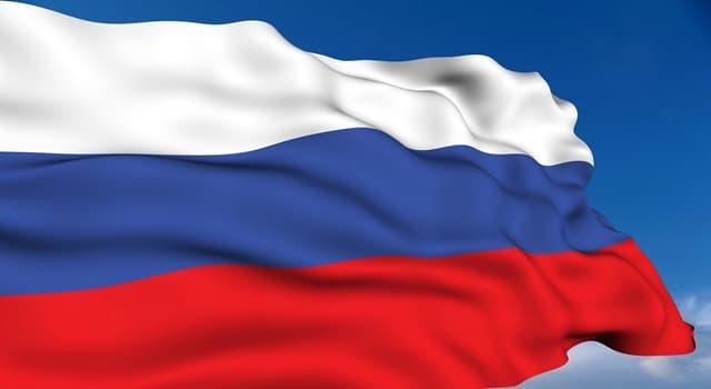 Історія Запитання-цікавинка: Який російський місто з 1984 по 1989 рік називався Андропов?
