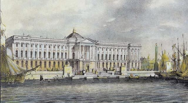 Історія Запитання-цікавинка: В якому році була скасована Імператорська Академія мистецтв?