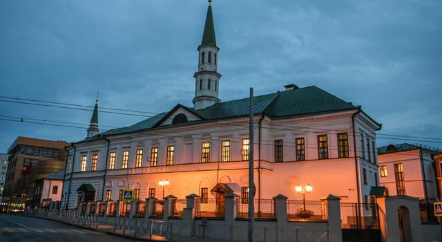 Культура Запитання-цікавинка: В якому місті знаходиться Галеевская мечеть?
