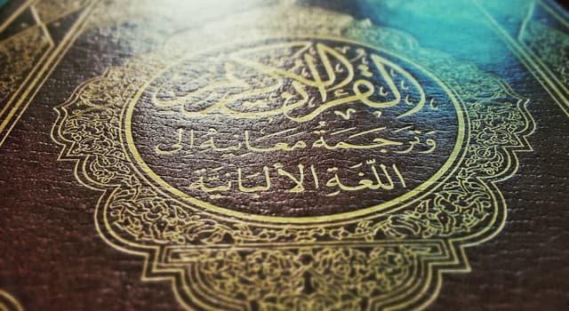 Kultur Wissensfrage: Wie viele Namen werden von Muslimen als Synonyme für Allah verwendet?