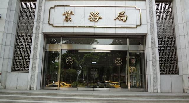 społeczeństwo Pytanie-Ciekawostka: Bank którego kraju nazwany jest Bankiem Centralnym Chin?