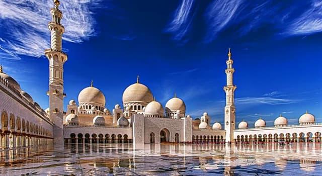 Kultura Pytanie-Ciekawostka: Jaki jest centralny tekst religijny islamu?