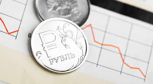 Історія Запитання-цікавинка: Як назвали обвальне падіння рубля по відношенню до долара 11 жовтня 1994 роки?