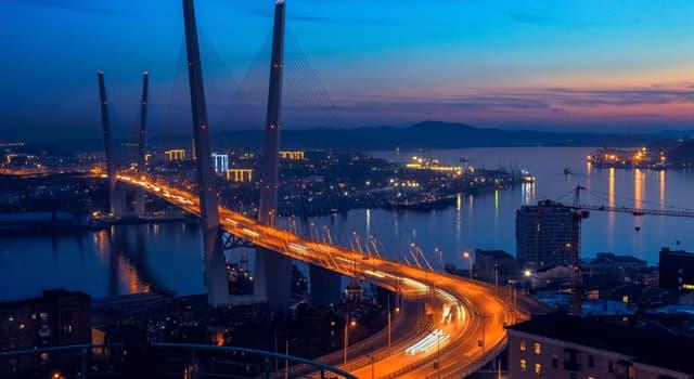 Географія Запитання-цікавинка: Як називається бухта, по берегах якої розташоване місто Владивосток?