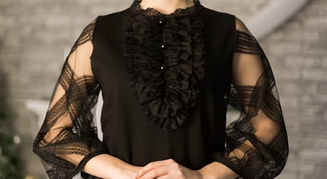 Культура Запитання-цікавинка: Як називається обробка блузки, сукні або чоловічої сорочки у вигляді оборки з тканини або мережив?