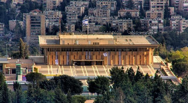 Суспільство Запитання-цікавинка: Як називається парламент Ізраїлю?