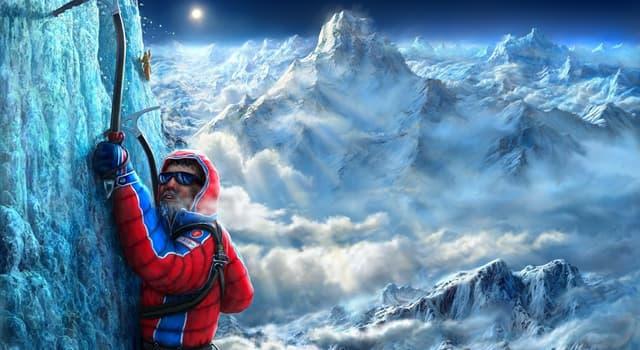 Суспільство Запитання-цікавинка: Як в СРСР називався неофіційний титул (звання) у альпіністів?