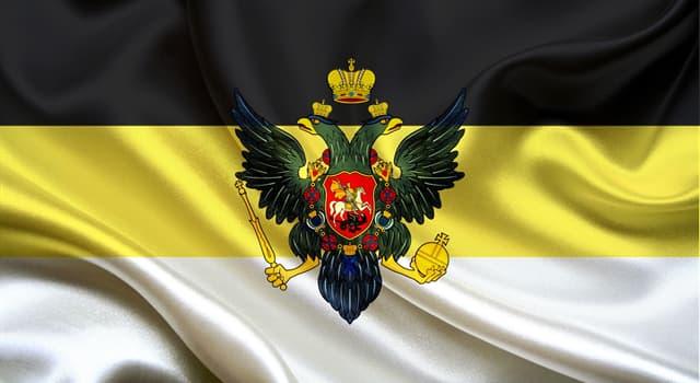Історія Запитання-цікавинка: Яке місто було центром Бессарабської губернії - адміністративної одиниці Російської імперії?