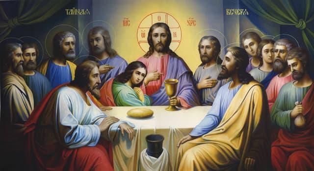 Культура Запитання-цікавинка: Який з дванадцяти апостолів вважається автором першого канонічного Євангелія?