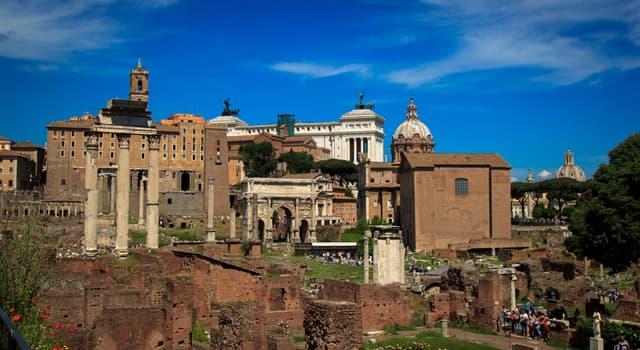 Культура Запитання-цікавинка: Який з семи пагорбів Риму - центральний?