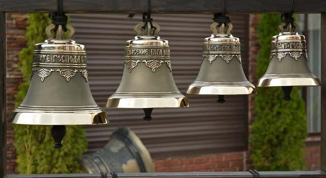 Історія Запитання-цікавинка: Який дзвін ніколи не використовувався за призначенням?