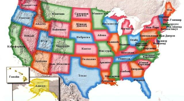 Історія Запитання-цікавинка: Який штат США був куплений у Франції в 1803 році?