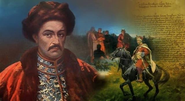 Історія Запитання-цікавинка: Хто був страчений в 1708 році за звинуваченням у помилковому доносі на Івана Мазепу в прагненні до зради?