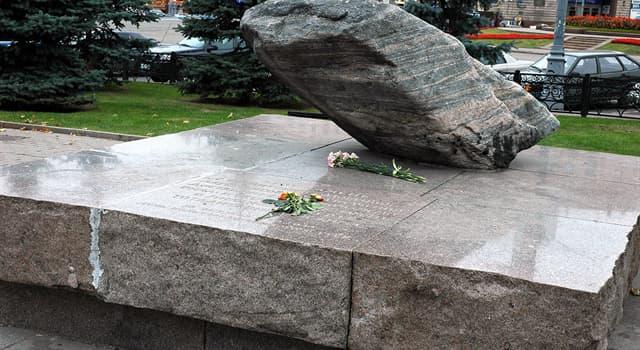 Суспільство Запитання-цікавинка: В якій з перерахованих країн відзначається День пам'яті жертв політичних репресій?