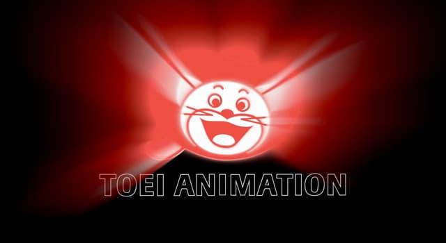 Культура Запитання-цікавинка: В якому році була заснована японська студія Toei Animation?