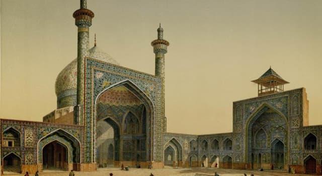 Geographie Wissensfrage: Welches moderne Land hieß früher Persien?
