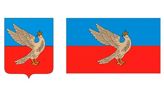 Культура Запитання-цікавинка: Герб і прапор якого міста зображений?