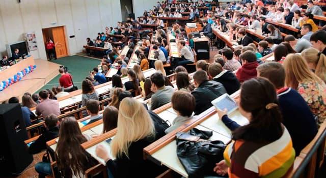 Суспільство Запитання-цікавинка: Як називають відрізок часу для занять в навчальних закладах?