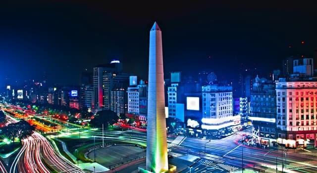 Географія Запитання-цікавинка: Яке місце по території займає Аргентина серед держав Південної Америки?