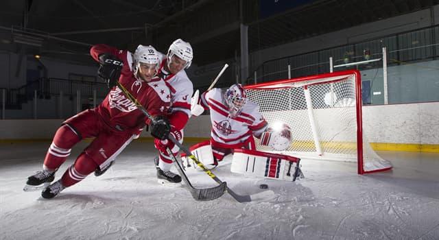 Спорт Запитання-цікавинка: Який кубок спочатку носив назву «Хокейний Кубок виклику»?