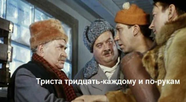 """Фільми та серіали Запитання-цікавинка: Хто є композитором, який написав музику до фільму """"Операція"""" И """"та інші пригоди Шурика""""?"""