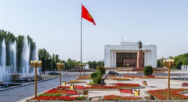 Географія Запитання-цікавинка: Яке місто є столицею Киргизії?