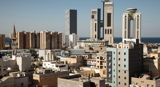 Географія Запитання-цікавинка: Яке місто є столицею Лівії?