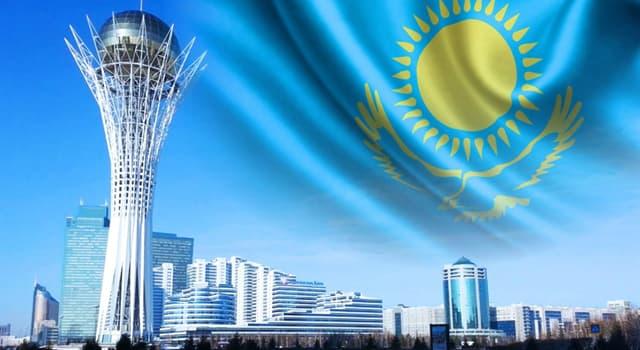Суспільство Запитання-цікавинка: Коли відзначається День незалежності Казахстану?