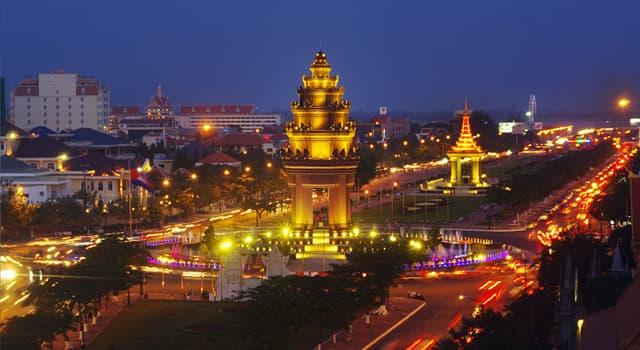 Географія Запитання-цікавинка: Столицею якої держави є місто Пномпень?