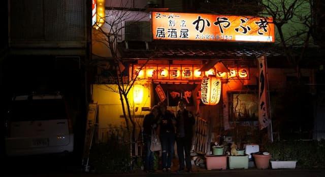 Society Trivia Question: What is notable about Japanese Kayabukiya tavern?
