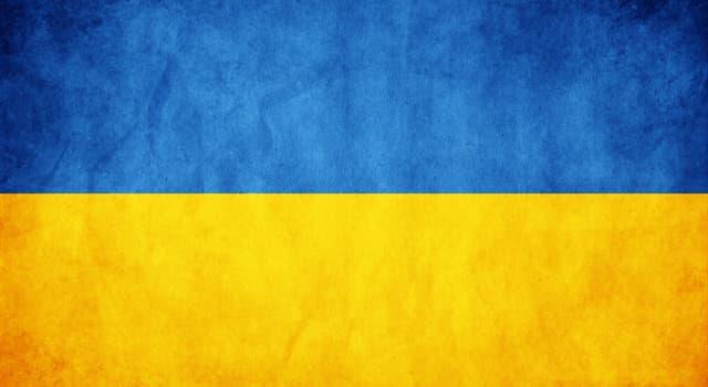 Географія Запитання-цікавинка: Прапор якої держави зображений на фото?