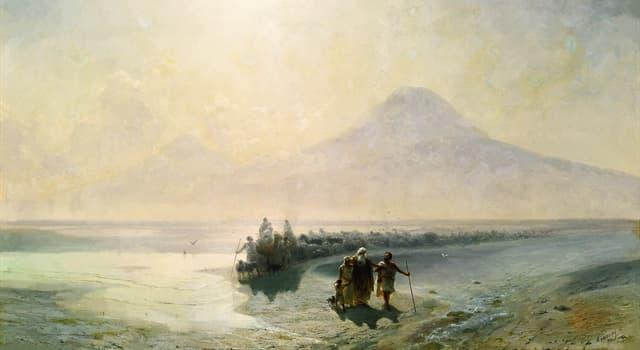 Географія Запитання-цікавинка: Яка гора вважається символом Вірменії?