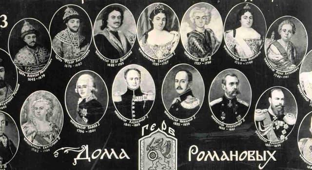 Історія Запитання-цікавинка: Які російські імператори з перерахованих були рідними братами?