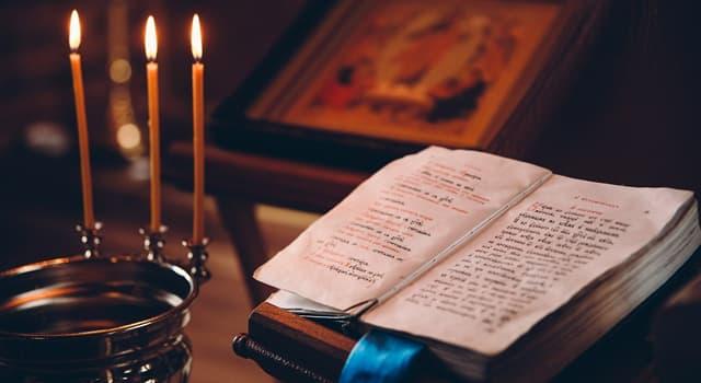 Культура Запитання-цікавинка: Яке таїнство в Християнської церкви є першим і найважливішим?