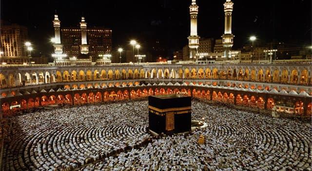 Культура Запитання-цікавинка: Яке місто є центром паломництва для мусульман?